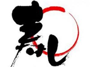 SushiOne_3